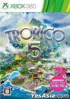 Tropico 5 (Japan Version)