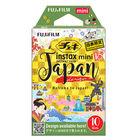 Fujifilm Mini 即影即有相紙 (日本風情) (10張)