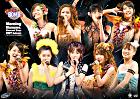 モーニング娘。コンサートツアー 2007 秋 -ボン キュッ! ボン キュッ! BOMB (日本版)