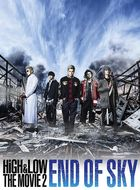 HIGH & LOW THE MOVIE 2-END OF SKY- (2DVD) (豪华版)(日本版)