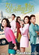 All My Goddess (2017) (DVD) (Hong Kong Version)