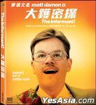 The Informant! (VCD) (Hong Kong Version)
