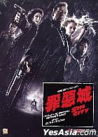 Sin City (DTS Version) (Hong Kong Version)