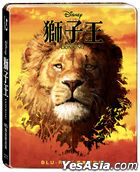 The Lion King (2019) (Blu-ray) (Steelbook) (Taiwan Version)
