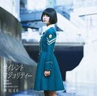 Silent Majority [Type A] (SINGLE+DVD) (Japan Version)