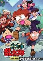Nitama Rantaro DVD Box 2 (Japan Version)