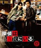 Phone Call to the Bar (Blu-ray) (Normal Edition) (Japan Version)