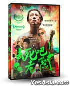 Mayhem (2017) (DVD) (Taiwan Version)