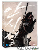 The Great Battle (DVD) (Korea Version)