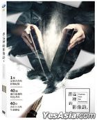 Poetries from the Bookstores II (2016) (DVD) (Taiwan Version)