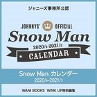 Snow Man 2020 Calendar (APR-2020-MAR-2021) (Japan Version)