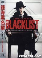 The Blacklist (DVD) (The Complete First Season) (Taiwan Version)