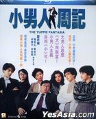 The Yuppie Fantasia (1989) (Blu-ray) (2017 Reprint) (Hong Kong Version)