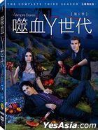 The Vampire Diaries (DVD) (The Complete Third Season) (Taiwan Version)
