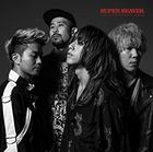 Hightlight / Hitori de Ikiteitanaraba  (First Press Limited Edition)(Japan Version)