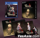 Last Labyrinth (Collector's Edition) (Japan Version)