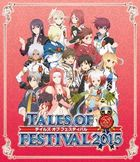 TALES OF FESTIVAL 2015 '2nd Day' (Blu-ray)(Japan Version)