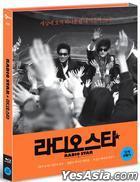 Radio Star (Blu-ray) (首批限量版) (韓國版)