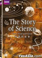 The Story Of Science (DVD) (BBC TV Program) (2-Disc Edition) (Hong Kong Version)