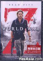 World War Z (2013) (DVD) (Hong Kong Version)
