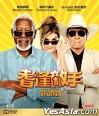 Just Getting Started (2017) (Blu-ray) (Hong Kong Version)
