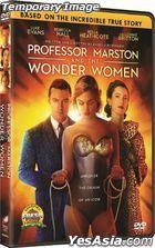 Professor Marston and the Wonder Women (2017) (Blu-ray) (Hong Kong Version)
