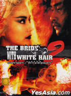 The Bride With White Hair 2 (1993) (DVD) (Thailand Version)
