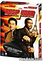 Rush Hour 3 (DVD) (Hong Kong Version)