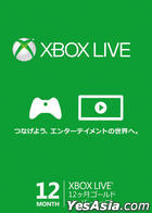 Xbox Live 12 Months Gold Membership Card (日本版)