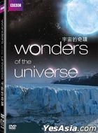 Wonders Of The Universe (DVD) (Hong Kong Version)