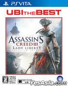 Assassin's Creed III Lady Liberty (廉价版) (日本版)