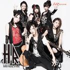 HR [Type A](Japan Version)
