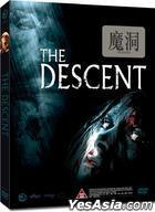 The Descent (DVD) (Hong Kong Version)