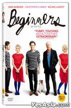 Beginners (DVD) (Korea Version)