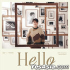 Huh Gak 10th Anniversary Special Album - Hello