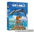 Bernie the Dolphin 2 (2019) (DVD) (Taiwan Version)