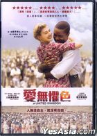 A United Kingdom (2016) (DVD) (Hong Kong Version)
