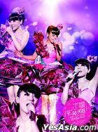 Dream Girl Della's 1st Live Concert (2DVD+CD)