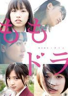 Momoiro Clover Z - Momodra momo + dra (DVD) (Japan Version)