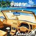 Depapepe - Drive! Drive! Drive! (Korea Version)