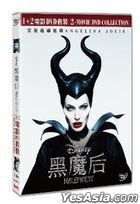 Maleficent 2-Movie Collection (DVD) (Hong Kong Version)