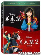 Mulan + Mulan 2 (DVD) (2-Movie Collection) (Taiwan Version)