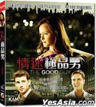The Good Guy (2009) (VCD) (Hong Kong Version)