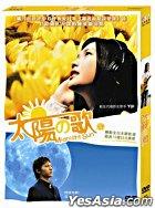 Midnight Sun (AKA: Song to the Sun) (Hong Kong Version)
