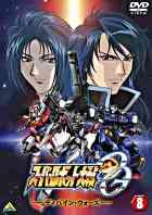 Super Robot Taisen OG Divine Wars (DVD) (Vol.8) (Japan Version)