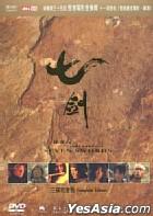 Seven Swords (2005) (DVD) (3-Disc Complete Edition) (Hong Kong Version)