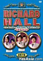 Richard Hall Cream Stew to Ogiyahagi to Gekidan Hitori ga Erabu Conte Sekirara Hen (Japan Version)