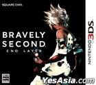 Bravely Second (3DS) (日本版)