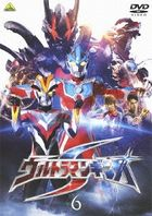 ULTRAMAN GINGA S 6 (Japan Version)