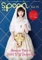 Bessatsu spoon. vol.75 Angeric Pretty 2019 F/W Collection